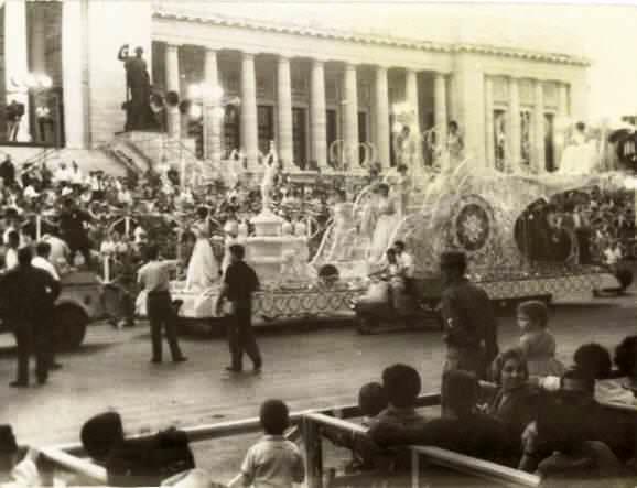 Карнавал в Гаване. Фото 1