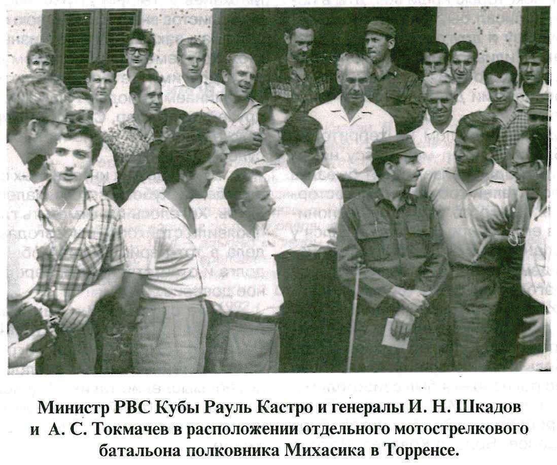 http://cubanos.ru/_data/2017/10/sb104.jpg