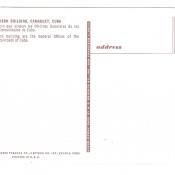 8 открытка, тип RTC. Оборот