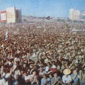 1960. Вторая Гаванская Декларация.