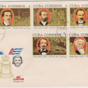 1968. С филателистической выставки в Гаване. 5 конверт