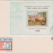 1968. С филателистической выставки в Гаване. 9 конверт