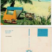 http://cubanos.ru/_data/gallery/foto007/thumbs/thumbs_meao08_0.jpg