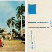 http://cubanos.ru/_data/gallery/foto007/thumbs/thumbs_meao09_0.jpg