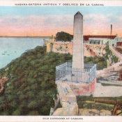 Гавана. Старые орудия в крепости и обелиск.