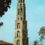 Тринидад. Башня семьи Изнага
