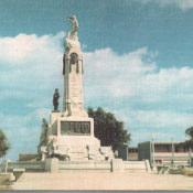 Санта-Клара. Монумент второму президенту Кубы генералу Хосе Мигелю Гомесу