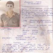 1983. Тетрадь командира взвода, отдал своему замку Бабаяну на память. Составлял сам КВ. Лист 2