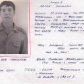 1983. Тетрадь командира взвода, отдал своему замку Бабаяну на память. Составлял сам КВ. Лист 3