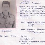 1983. Тетрадь командира взвода, отдал своему замку Бабаяну на память. Составлял сам КВ. Лист 7
