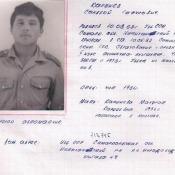 1983. Тетрадь командира взвода, отдал своему замку Бабаяну на память. Составлял сам КВ. Лист 8