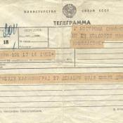 1978-12-27. Телеграмма о скором возвращении домой.