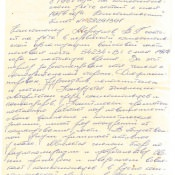 1975-10-22. Комсомольская армейская характеристика, 1 лист