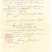 1975-10-22. Комсомольская армейская характеристика, 2 лист