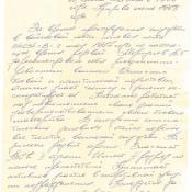 1975-10-31. Служебная армейская характеристика, 1 лист
