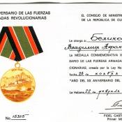 http://cubanos.ru/_data/gallery/foto013/thumbs/thumbs_bn2.jpg