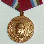 1984-05-03. Медаль «Боевое братство». Титул.