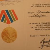 1986-12-02. Разворот удостоверения к медали «30 лет FAR».