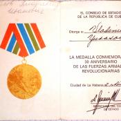 http://cubanos.ru/_data/gallery/foto013/thumbs/thumbs_urm3.jpg