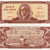 1978 год. Купюра номиналом в 10 песо.