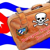 http://cubanos.ru/_data/gallery/foto016/thumbs/thumbs_ch1.jpg