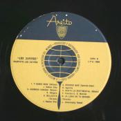Кубинская пластинка 2, фото 4