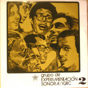 Кубинская пластинка 12, фото 1