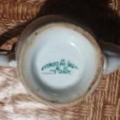 Чашка из кофейного сервиза, надпись
