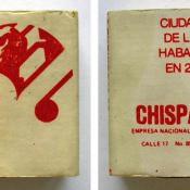 Кубинские спички 3