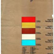 Буклет 1 «Балтика» Лист 5