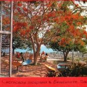 Смотровая площадка в Бельомонте, Гавана