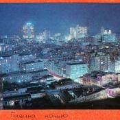 Гавана ночью