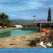 Гостиница «Колони», остров Пинос