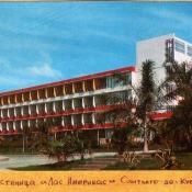 Гостиница «Лас Америкас» , Сантьяго-де-Куба