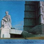 Памятник Хосе Марти на площади Революции, Гавана