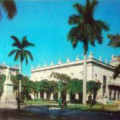 Площадь оружия. Гавана