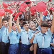 Школа имени Ленина. Гавана