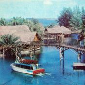 Туристический центр Гуама. Матансас