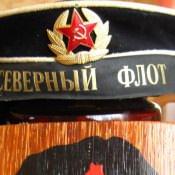 1975-1978. Беска Северного флота