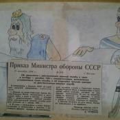 http://cubanos.ru/_data/gallery/foto025/thumbs/thumbs_z161.jpg