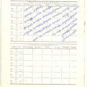 1973-1974. 6 класс. Расписание уроков