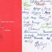 1973-1974. Подписи 5«Б» класса.
