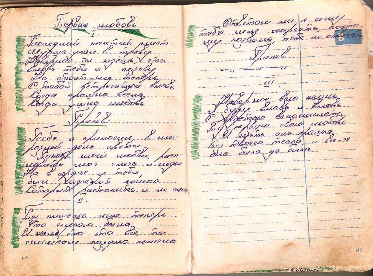 http://cubanos.ru/_data/gallery/foto031/ns048.jpg