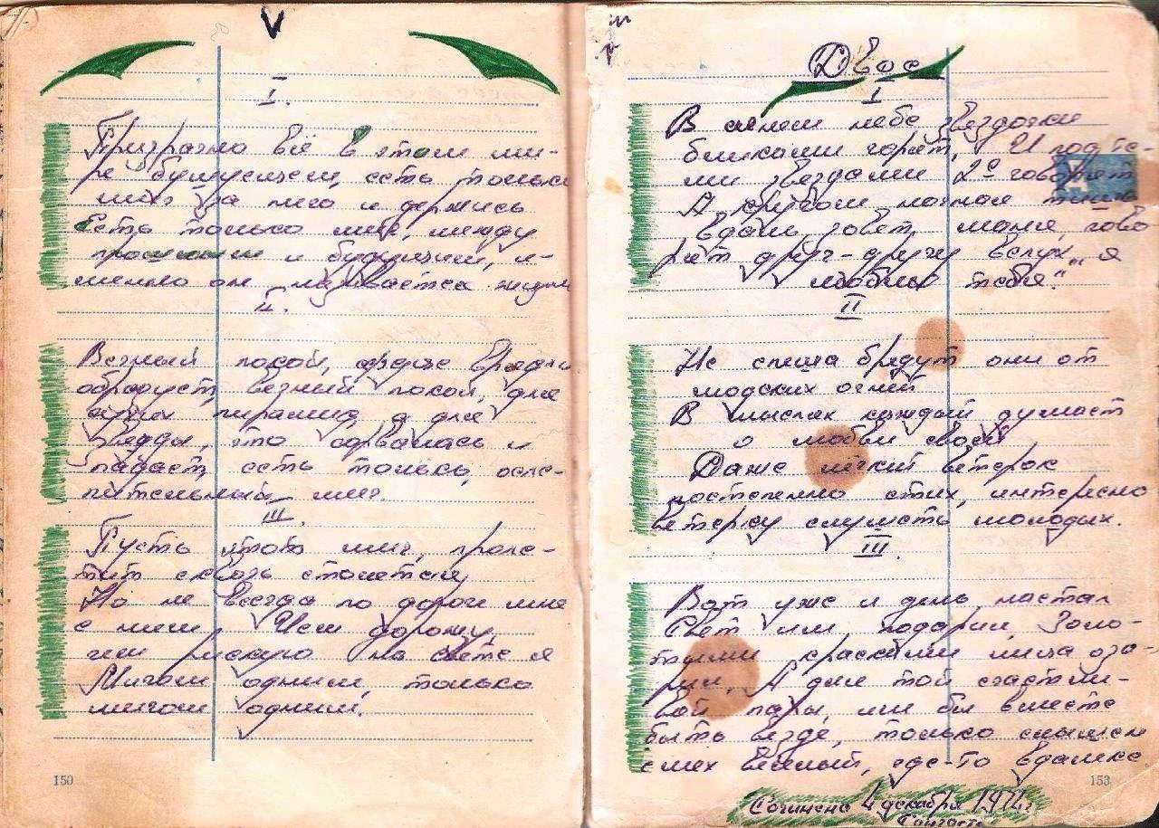 http://cubanos.ru/_data/gallery/foto031/ns049.jpg