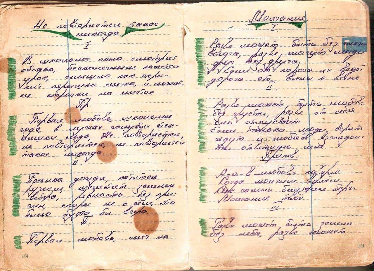 http://cubanos.ru/_data/gallery/foto031/ns050.jpg