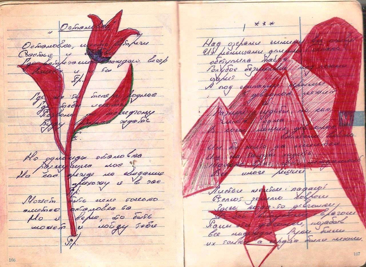 http://cubanos.ru/_data/gallery/foto031/ns057.jpg
