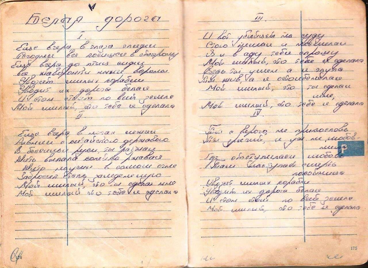 http://cubanos.ru/_data/gallery/foto031/ns061.jpg