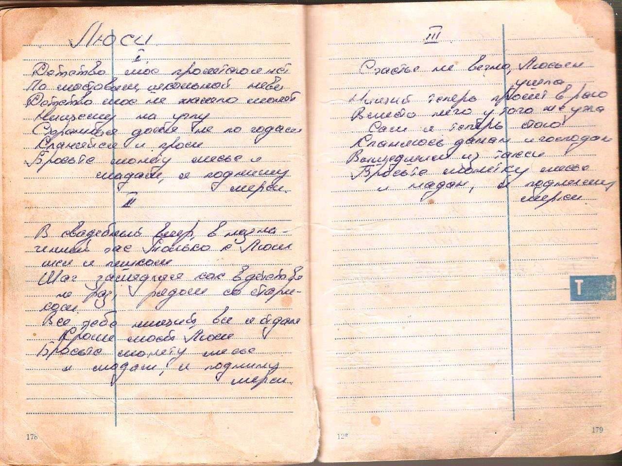 http://cubanos.ru/_data/gallery/foto031/ns063.jpg