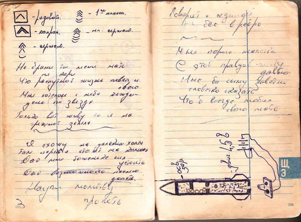 http://cubanos.ru/_data/gallery/foto031/ns067.jpg