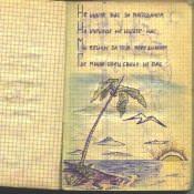 1977-1978. Армейский блокнот. Лист 2